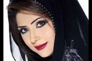 تعارف وزواج هنوف بكر سعودية عمرها 30 سنه منقبه وجميلة تبحث عن شريك الحياة لا يهم الدولة