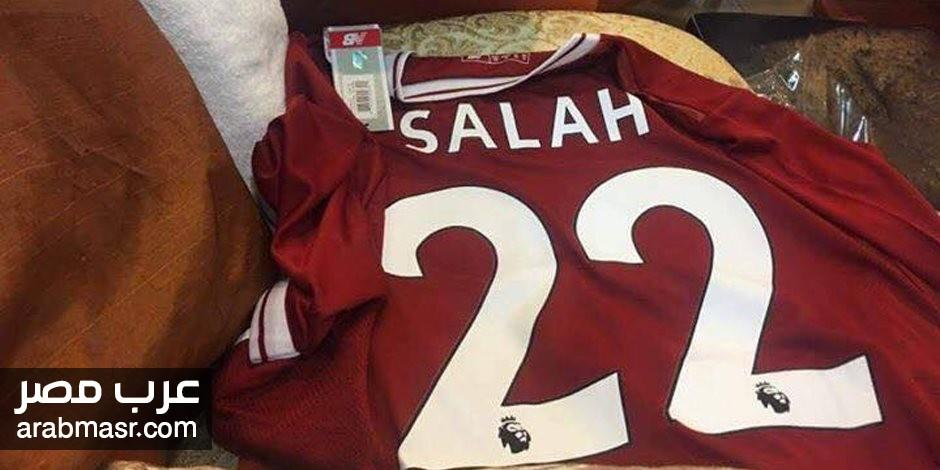 20170619101206126 - اللاعب محمد صلاح ينتقل رسميا الى ليفربول بصفقة خيالية 40 مليون يورو تعرف عليها