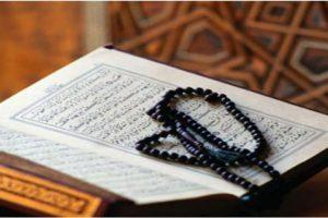 الخطأ الشائع بين المسلمين فيما يتعلق بالدين و الشريعة و حقيقة تعدد الاديان