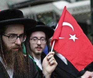 لغة اليهود الأوروبيين (الاشكناز) أصلها لهجة تركية كما اثبتت دراسة بذلك تابع التفاصيل