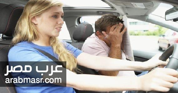 اختبارات القيادة والبريطانيون يخسرون الملايين سنويًا بسبب فشلهم | شبكة عرب مصر
