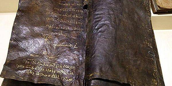 الإنجيل نسخة سرية يبلغ عمرها 1500 سنه