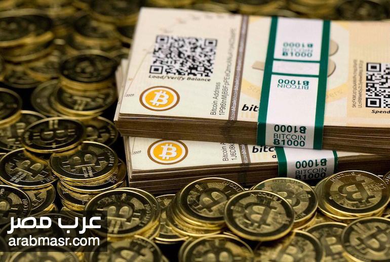 345758 20170308 184958 - العملات الرقمية 4 مواقع مفيدة للمهتمين في العملات الرقمية | شبكة عرب مصر