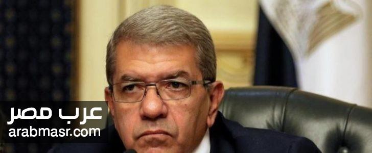وزير المالية يتخذ قرار بشأن الدولار وهذا يكون رسميا سيسهم في خفض الاسعار | شبكة عرب مصر