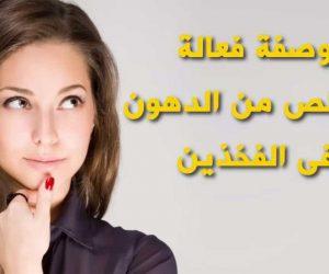 التخلص من دهون الفخذين نهائيا لجسم اكثر رشاقة ونشاط   شبكة عرب مصر
