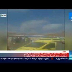 حادث قطار اسكندرية أخبار TeN – قصة وأسباب حدوث حادث قطار الإسكندرية اليوم 11 أغسطس 2017