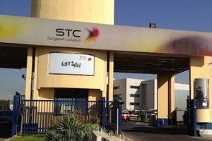 شركة الاتصالات السعودية تهدي عملائها مكالمات مجانية لمدة يومين لتأهل المنتخب السعودي