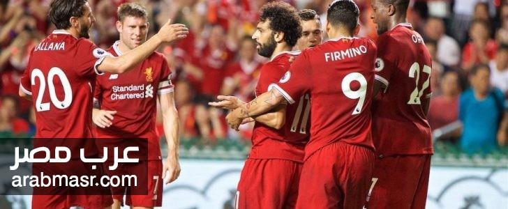 مباراة ليفربول وسبارتاك موسكو فى دورى ابطال اوروبا | شبكة عرب مصر