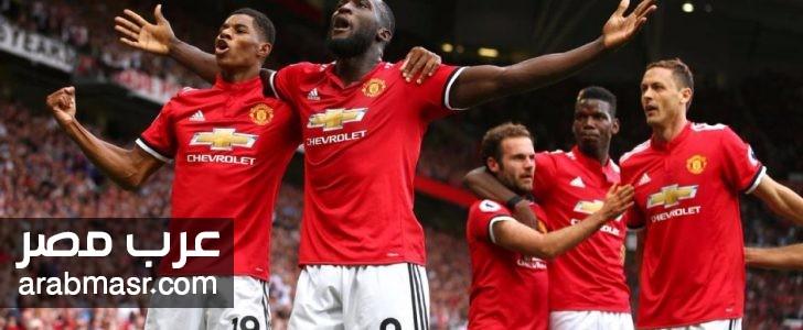 مباراة مانشستر يونايتد وبيرتن ألبيون فى كأس رابطة المحترفين | شبكة عرب مصر