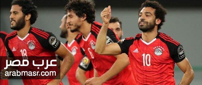 مباراة مصر واوغندا اليوم والقنوات الناقلة وبث مباشر للمباراة