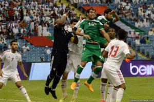 مباراة العراق والامارات فى تصفيات كأس العالم 2018 روسيا | شبكة عرب مصر