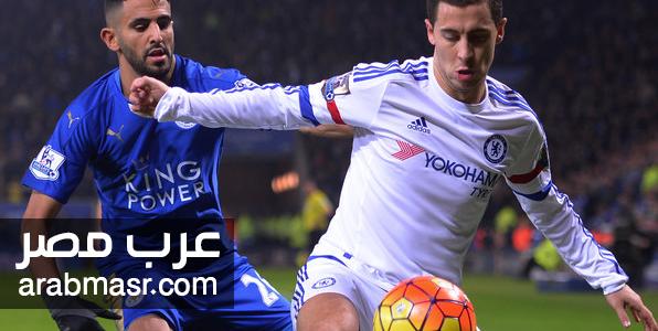 مباراة تشيلسى وليستر سيتى فى الدورى الانجليزى شاهد معنا | شبكة عرب مصر