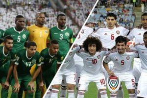 مباراة السعودية والامارات فى كأس الخليج 23 اليوم | شبكة عرب مصر
