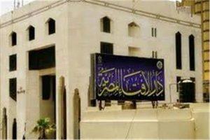 مرصد الفتاوي التكفرية جماعة الإخوان تمارس حملة أكاذيب مسعورة لتضليل الرأي العام